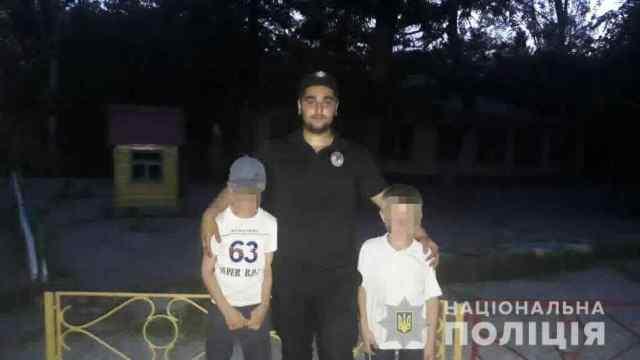 Увидели полицию и начали убегать: двоих мальчиков, которые сбежали из санатория в Одессе, нашли