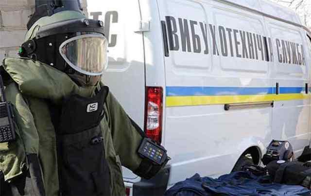 Очередная серия «минирований» в Одессе: в шести зданиях ищут взрывчатку
