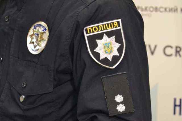 В Украине реформа участковых: в чем состоят изменения