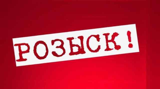В Одессе ищут мальчика, который ушел из дома. Обновлено
