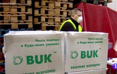 Испанское ТВ показало разгрузку украинских респираторов