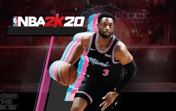НБА организует турнир по NBA 2K20 с участием звезд лиги
