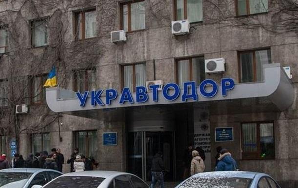 Одесский бизнесмен с охраной четырежды штурмовал офис Укравтодора в Киеве