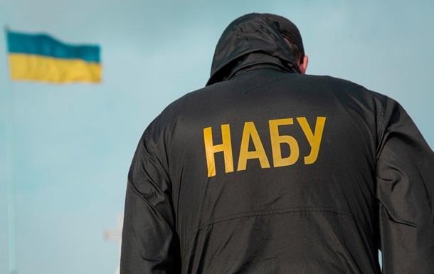 НАБУ возражает против закрытия дела о хищениях из VAB Банка