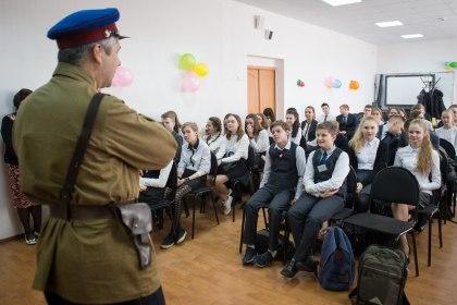 Гимназия №37 г. Казань