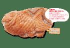 石巻の味 揚げたい焼き200 円〜【石巻市中央3丁目】大成苑