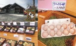 【360°】古代米おりざ 農業の六次産業館【一関市花泉】テイクアウトのお弁当コーナーが充実!