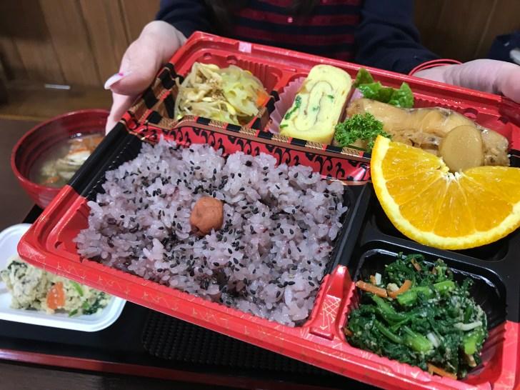 【360°】古代米おりざ 農業の六次産業館【一関市花泉】古代米のお弁当がワンコイン!手作りのおかずも美味しいおりざ