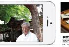 東日本大震災で、何が起きて、何が機能しなかったのか。 深松 努さん 株式会社深松組 代表取締役社長 まちナビチャンネルVOL-3