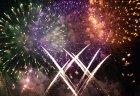 【8/2(金)】おおさき花火大会『ココロオドル夢花火』|花火打ち上げ 5,000発!2019年もおおさきの夜空に煌く花火を打ち上げます。公益社団法人おおさき青年会議所