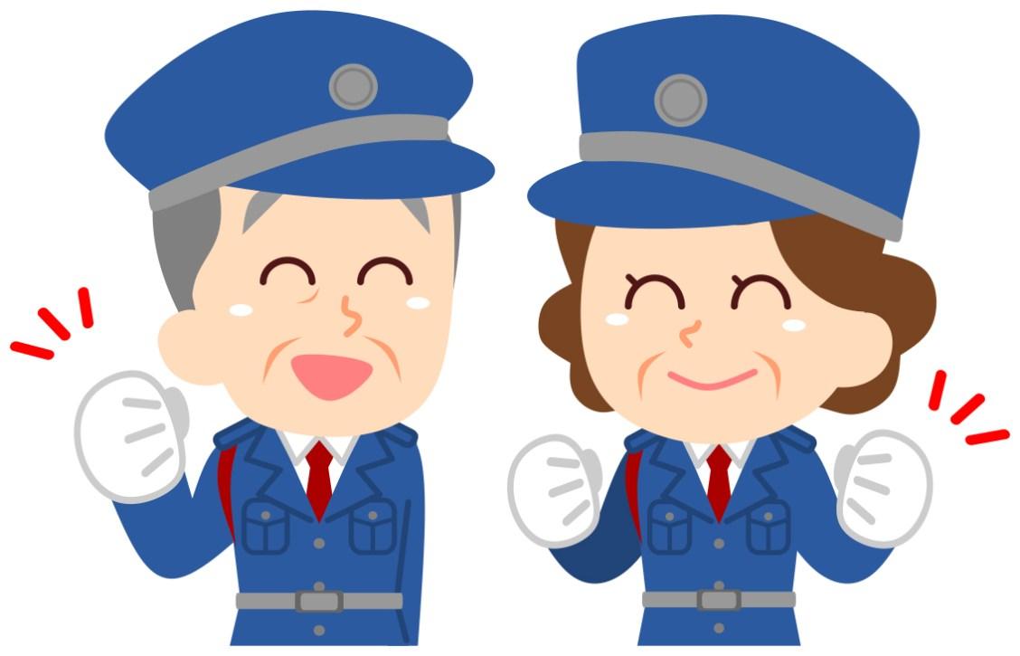 警備員(交通誘導)未経験者でも充実指導【登米市近郊の現場へ】株式会社アシスト警備|諸手当あります。