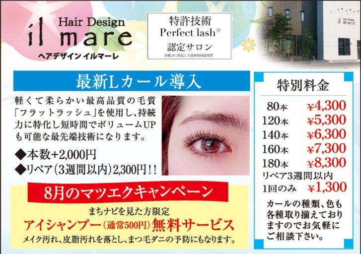 eyecatch