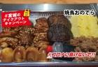 【店内飲食OK】イタリア産プロシュートと トリュフの 冷製カルボナーラ 1200円(税別)ハミングバード石巻店|#コロナに負けないで!#宮城のテイクアウトキャンペーン