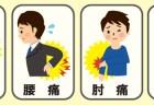 パームツリー【登米市迫町】|3月限定!!クーポン持参で男性メニューがお得になります!新型コロナ感染症対策中!!