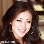 武田久美子が離婚。急増する国際結婚の問題点と離婚率がまずい