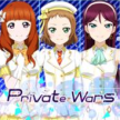 privatewars