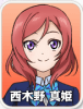 西木野真姫icon