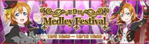 第9回メドレーフェスティバル