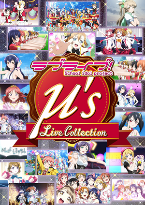 ラブライブ!μ's Live Collection Blu-ray