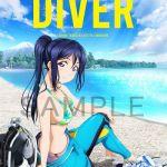 【ラブライブ!サンシャイン】ダイビング専門誌「DIVER」とコラボ!2つの特別企画あり!