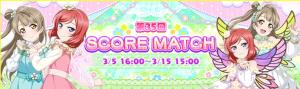 https://xn--hckp3ac2l023wu2ve.com/35th-score-match-border.html