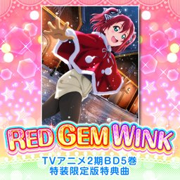 「RED GEM WINK」