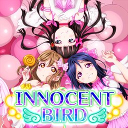 INNOCENT BIRD