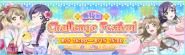 第15回チャレンジフェスティバル(チャレフェス)