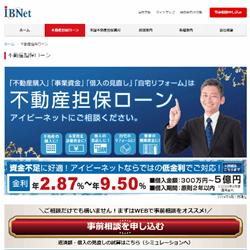 ibnet_web