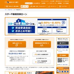 star_web