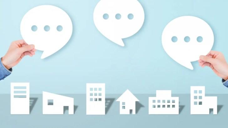 不動産担保ローンでは、どんな不動産が対象になるの?