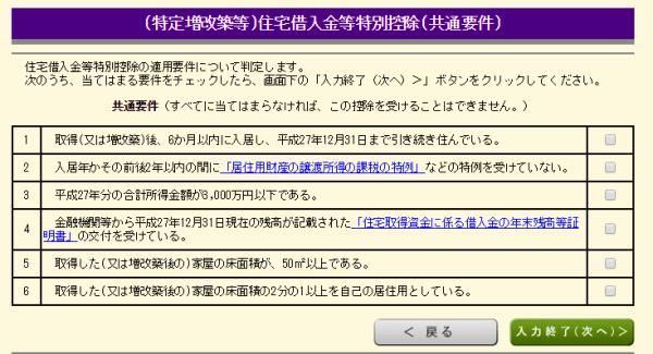 genzei_syorui_11