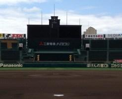 koshien_球場