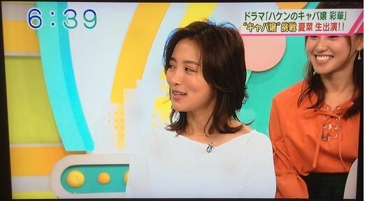 natsuna1