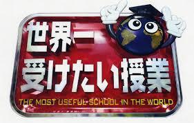 world_i