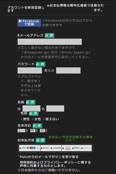 Hulu_2