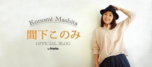 mashita_1