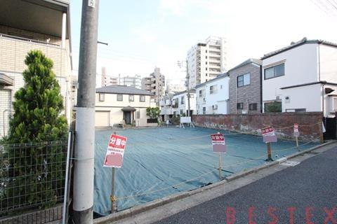 大塚四丁目売地 3区画