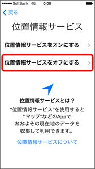 郵送買取の流れ | iPhoneStation葛西店 - 高価 郵送 買取り