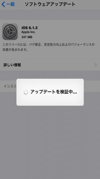 iPhoneUpdate7