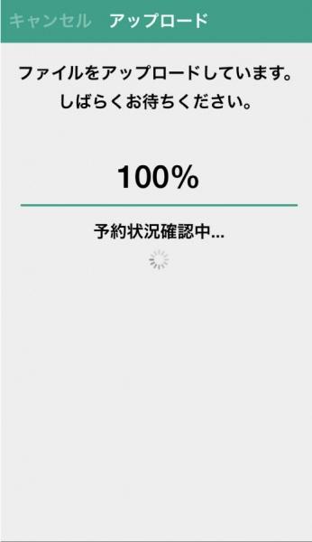 seven_netprint8