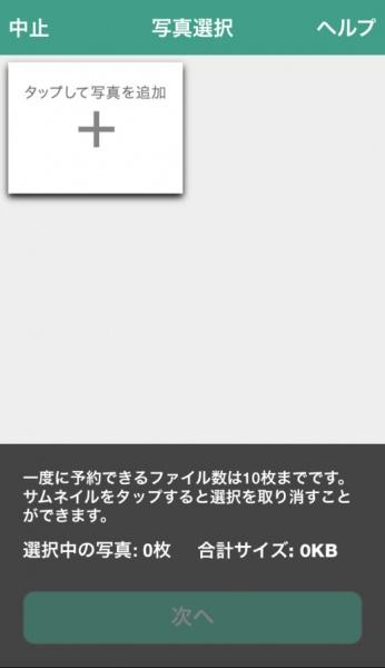 seven_netprint5