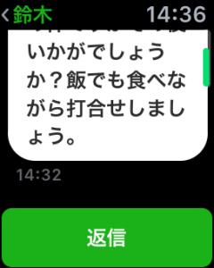 写真 2015-05-13 14 36 52
