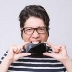 【重い遅い】iPhoneのイライラを解消する3つの方法とおすすめ無料アプリ