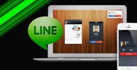 line_pc_phone00