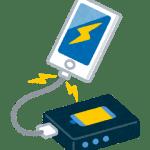 iPhoneで電池の減りが早い方必見!節約のための19の改善策【iOS10最新版】