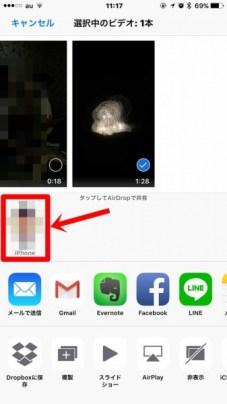 <あなたのiPhone>