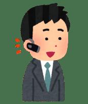bluetooth_headset_man