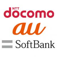 docomo-au-softbank-plan-200x200