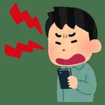 smartphone_monku